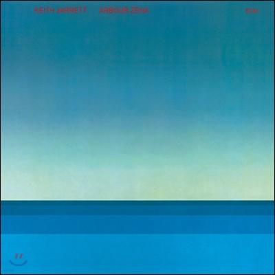 Keith Jarrett - Arbour Zena [LP]