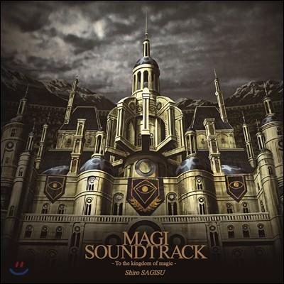 Magi Soundtrack ~To The Kingdom Of Magic~ (애니메이션 '마기' 사운드트랙) OST