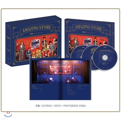 B1A4 2013 Limited Show : Amazing Store
