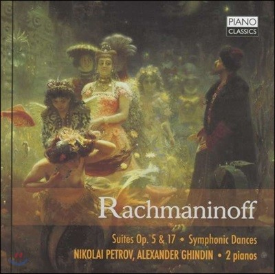 Nikolai Petrov / Alexander Ghindin 라흐마니노프: 두 대의 피아노를 위한 작품집 (Rachmaninoff: Suites for two pianos, Symphonic Dances)