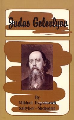Judas Golovlyov