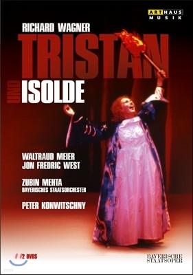 Zubin Mehta 바그너 : 트리스탄과 이졸데 (Wagner: Tristan und Isolde)