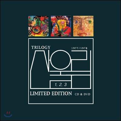산울림 - 1, 2, 3집 트릴로지 [3CD+3Audio DVD 500세트 넘버링 한정반]