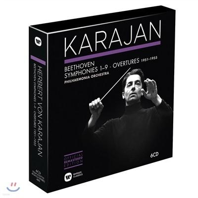 Herbert von Karajan 카라얀 에디션 2집 -  베토벤 교향곡 전곡 (Beethoven: Symphonies & Overtures)