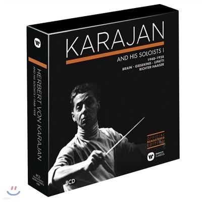 Herbert von Karajan 카라얀 에디션 3집 - 협주곡 녹음 (Karajan and his soloists 1948-1958)