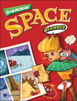 Grammar Space Beginner 1