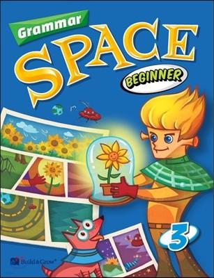 Grammar Space Beginner 3