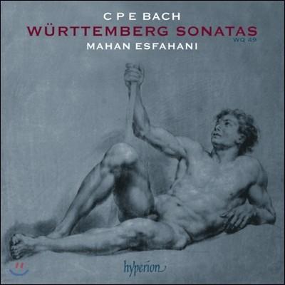 Mahan Esfahani 카를 필리프 에마뉴엘 바흐: 뷔르템베르크 소나타 (CPE Bach: Wurttemberg Sonatas)