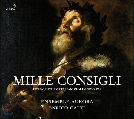 17세기 이탈리아 바이올린 소나타집 - 엔리코 가티