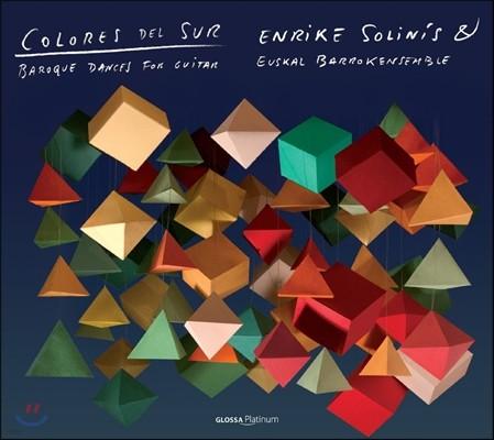 남쪽의 색깔 : 기타를 위한 바로크 춤곡 - 엔리케 솔리니스