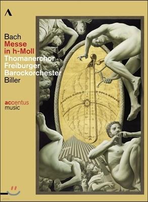 Thomanerchor Leipzig 바흐: 미사 B단조 - 성 토마스교회 소년 합창단 (J.S. Bach: Mass in B Minor BWV232)