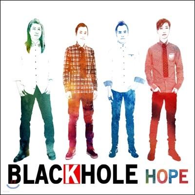 블랙홀 (Black Hole) - Hope