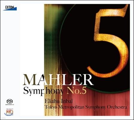 Eliahu Inbal 말러: 교향곡 5번 [신녹음] (Mahler: Symphony No.5) 엘리아후 인발