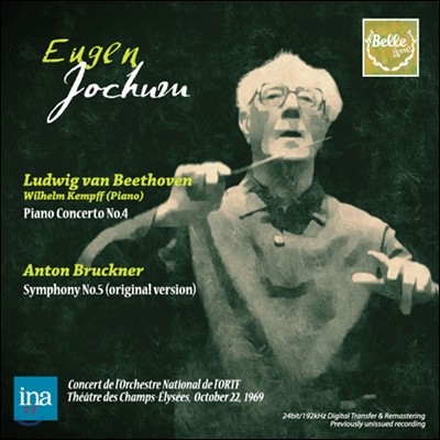 Wilhelm Kempff / Eugen Jochum 베토벤: 피아노 협주곡 4번 / 브루크너 : 교향곡 5번 (Beethoven  Piano Concerto no.4 /Bruckner: Symphony no.5)