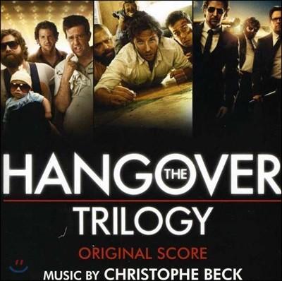 행오버 트릴로지 영화음악 (The Hangover Trilogy OST by Christophe Beck)