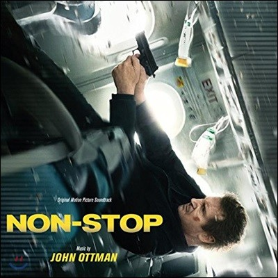 논스톱 영화음악 (Non-Stop OST by John Ottman)