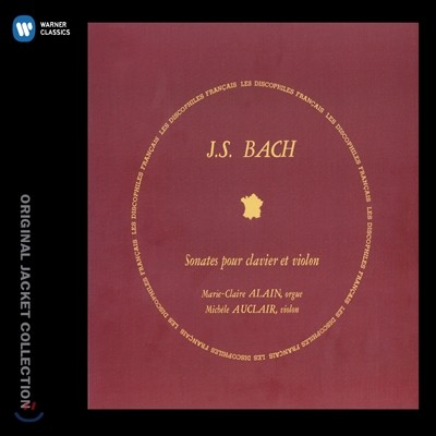 Michele Auclair 바흐: 건반과 바이올린을 위한 소나타 (Bach: Sonates pour clavier et violon) 미셸 오클레르