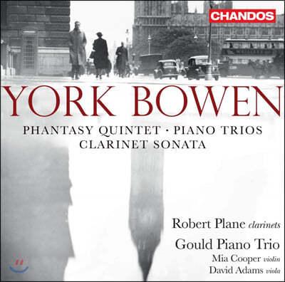 Gould Piano Trio 요크 보웬 실내악 작품집 (York Bowen Chamber Works)