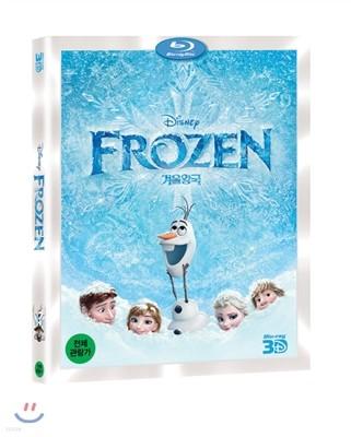 겨울왕국 (3D)  : 블루레이