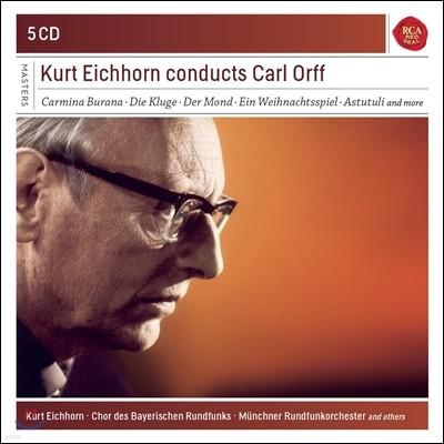 쿠르트 아이히혼이 지휘하는 칼 오르프 (Kurt Eichhorn conducts Carl Orff
