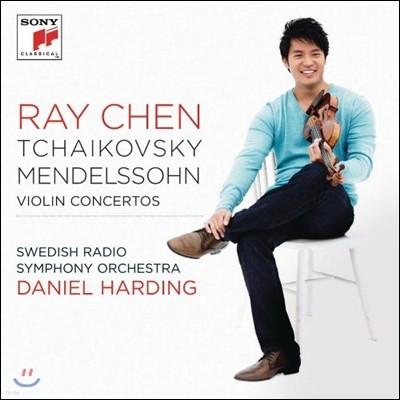 Ray Chen 차이코프스키 / 멘델스존 : 바이올린 협주곡 (Tchaikovsky & Mendelssohn: Violin Concertos) 레이 첸