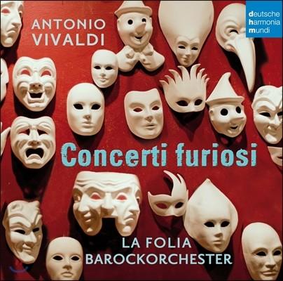 La Folia Barockorchester 비발디 협주곡 (Vivaldi : Concerti Furiosi)