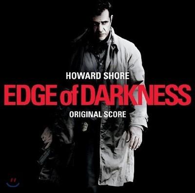 엣지 오브 다크니스 영화음악 (Edge of Darkness OST by Howard Shore)