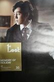 1stLook (퍼스트룩)