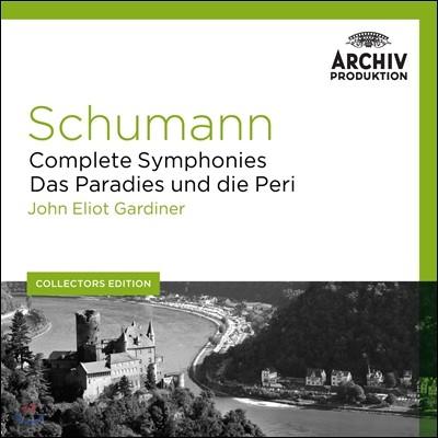 John Eliot Gardiner 슈만 : 교향곡 전곡 (Schumann: Complete Symphonies and Das Paradies und die Peri)