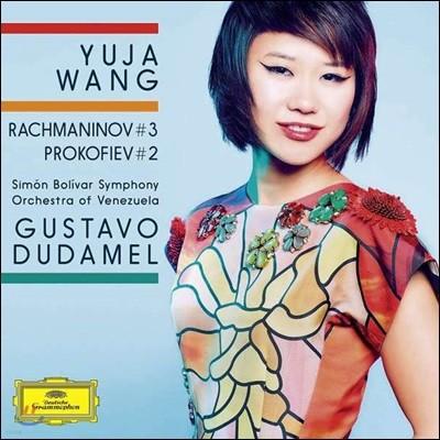 Yuja Wang 라흐마니노프 : 피아노 협주곡 3번 / 프로코피에프 : 협주곡 2번 (Rachmaninov & Prokofiev: Piano Concertos) 유자 왕, 두다멜