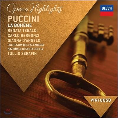 Renata Tebaldi / Carlo Bergonzi 푸치니: '나비부인' 하일라이트 - 레나타 테발디, 카를로 베르곤지 (Opera Highlights - Puccini: Madama Butterfly)