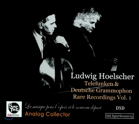 Ludwig Hoelscher 루드비히 호엘셔 - 독일 텔레풍켄 & 도이체 그라모폰 희귀 레코딩 1집