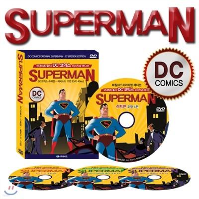 국내최초! DC코믹스 오리지널 에디션 슈퍼맨 애니메이션 DVD 17편 세트 (4Disc) / 영어더빙 / 영어, 우리말자막 / 전세계에서 가장 사랑받는 슈퍼히어로