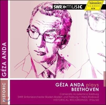 베토벤 : 피아노 협주곡 1번, 5번 - 게자 안다