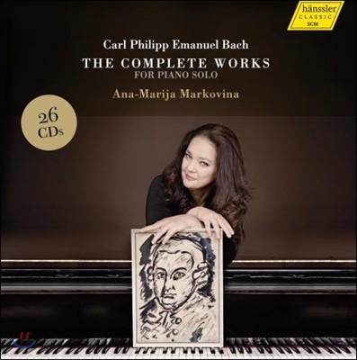 Ana-Marija Markovina 카를 필리프 에마누엘 바흐: 건반 (피아노) 독주곡 전곡집 (CPE Bach: Complete Works for Piano Solo)