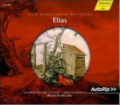 Helmuth Rilling 멘델스존: 오라토리오 `엘리야` (Mendelssohn: Elijah, Op. 70) 헬무트 릴링