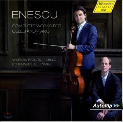 Valentin Radutiu 에네스쿠: 첼로와 피아노를 위한 작품 전곡집 (George Enescu: Complete Works For Cello And Piano)