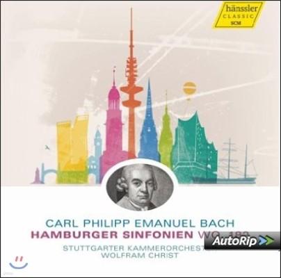 Wolfram Christ C.P.E.바흐: 함부르크 교향곡집 Wq.182-1~6 - 크리스트 (C.P.E. Bach: Hamburger Sinfonien)