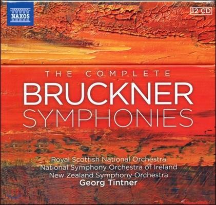 Georg Tintner 브루크너 : 교향곡 전곡집 (Bruckner: The Complete Symphonies)