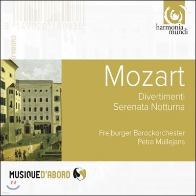 Freiburg Baroque Orchestra 모차르트: 디베르티멘토, 세레나타 노투르나 (Mozart: Divertimenti K.136 137 138, Serenata Notturna K. 239)