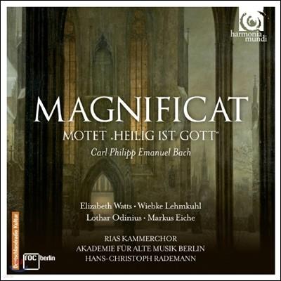 RIAS Kammerchor 칼 필리프 에마누엘 바흐: 마그니피카트 (CPE Bach: Magnificat)