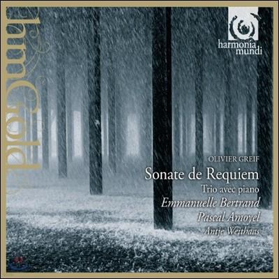 Emmanuelle Bertrand 그레이프: 소나타 레퀴엠, 피아노 트리오