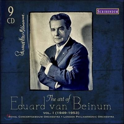 Eduard van Beinum 에두아르드 반 베이눔의 예술 1집 (The Art of Eduard van Beinum Vol. 1 - Decca Recordings 1949-1953)