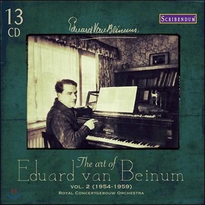 Eduard Van Beinum 에두아르드 베이눔의 예술 2집 - 필립스 레코딩 (The Art of van Beinum Vol. II `the Philips recordings`)
