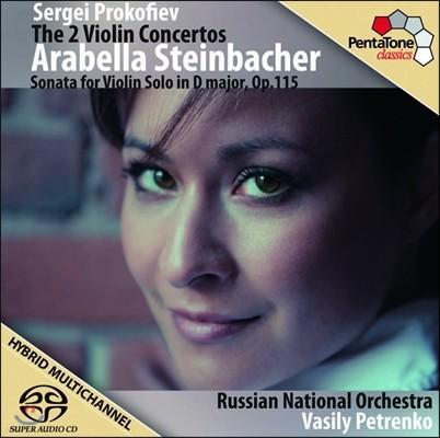 Arabella Steinbacher 프로코피에프: 바이올린 협주곡 1, 2번, 소나타 D장조 Op.115 - 아라벨라 슈타인바허 (Prokofiev: The 2 Violin Concertos)