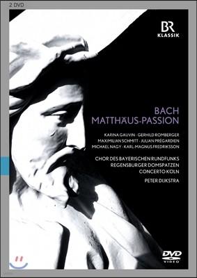 Peter Dijkstra 바흐: 마태수난곡 (Bach: St Matthew Passion, BWV244)
