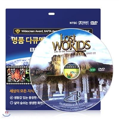 [IMAX 다큐멘터리] 잃어버린 문명 DVD (1Disc) / 초슬림케이스 / 영,한 더빙 / 영어자막