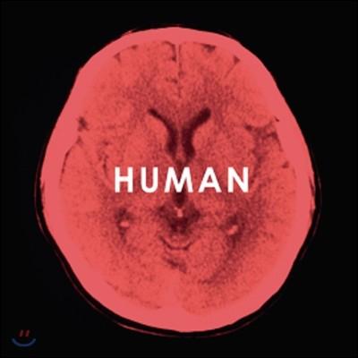 Fukuyama Masaharu (후쿠야마 마사하루) - Human (Standard Version)