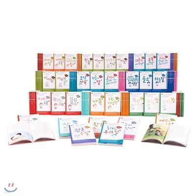 교과서 한국문학 80권 세트