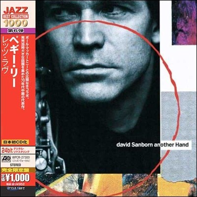 David Sanborn - Another Hand (Atlantic Best Collection 1000)